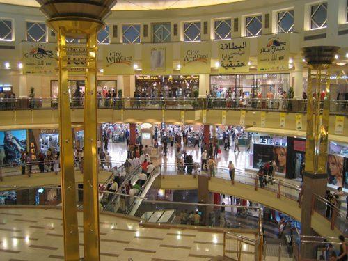 Cuanto ganan en Dubái sueldos y salarios