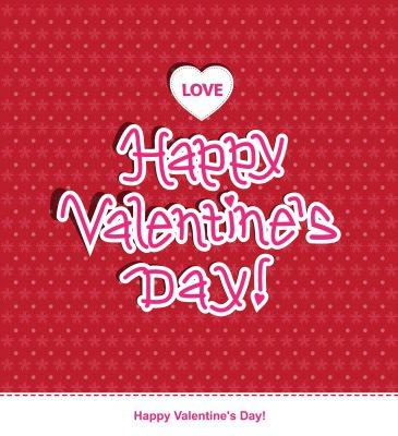 frases dia de san valentin para mi novio
