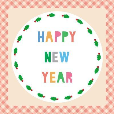Frases de Año Nuevo para empresas