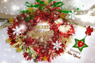 Bonitos Mensajes De Navidad Para Mis Seres Queridos