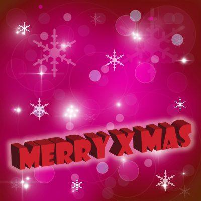 Buscar Lindos Mensajes De Navidad