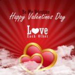 bajar lindos textos de San Valentín, buscar lindos mensajes de San Valentín