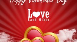 Compatir Lindos Mensajes De San Valentín