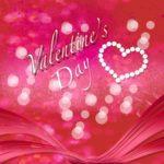 bajar dedicatorias de San Valentín para una esposa, ejemplos de frases de San Valentín para una esposa