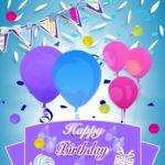 originales mensajes de cumpleaños para amigos, enviar nuevas frases de cumpleaños para amigos