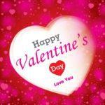 originales pensamientos de San Valentín para un amor, descargar gratis mensajes de San Valentín para un amor