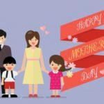 descargar gratis dedicatorias por el Día de la Madre para mamá, enviar nuevas frases por el Día de la Madre para mamá
