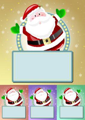 palabras con imàgenes de navidad, pensamientos de navidad, saludos de navidad, sms de navidad, textos de navidad, versos de navidad,sms de navidad, textos de navidad, versos de navidad
