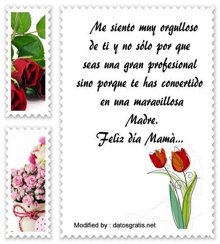 Mensajes Por El Dia De La Madre Para Un Familiar Frase Dia De La Madre Datosgratis Net
